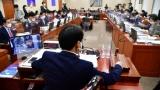 [2020 국감] 과방위 국감장에 등장한 '보수-진보' 논란