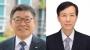 한국핵융합에너지연구원·한국재료연구원 20일 독립법인으로 새출발