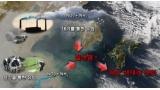 이어도 과학기지 주변은 동북아 바다의 급격한 플랑크톤종 변화 현장