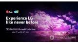 세계 최대 전자·IT 전시회 CES 온라인 개막…혁신 기술 면면은