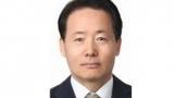 한국과학창의재단 신임 이사장에 조율래 전 교과부 차관 선임