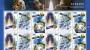 한국 첫 정지궤도위성 '천리안 1호' 발사 10주년 우표로 만난다