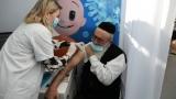 화이자 백신, 이스라엘 국민 120만명에도 94% 예방효과 증명