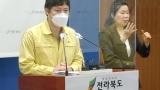 전북서 AZ 백신 접종 기저질환자 2명 사망사례 신고(종합)