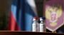 러시아 백신 '스푸트니크V' 무대 넓힌다