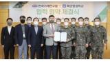출연연-육군 손집고 차세대 고기동 헬기 개발한다