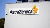 미국에서는 생산 밀리고 유럽에선 접종 보류…수모 겪는 아스트라제네카 백신