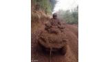 진흙 인간 발견