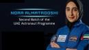 아랍 최초로 우주탐사선 보낸 UAE 이번엔 첫 여성 우주인 뽑았다