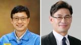대한민국 엔지니어상에 손일령 포스코 수석연구원·박영구 세화이에스 대표