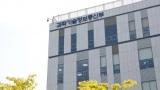 [과학게시판] 포스텍, ICT 분야 명품인재양상사업 성과보고회 개최 外