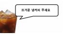 박진영의 사회심리학