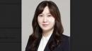 매주 코로나19 확산세 예측하던 수학자, 한국로레알-유네스코 여성과학자상 받는다
